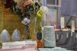 2020第十七届中国国际纺织纱线(秋冬)展览会