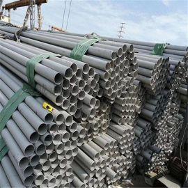 开原201材质不锈钢管 不锈钢焊接管现货