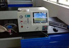 便携式LNG快速分析仪