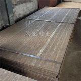 加工给煤机底板 合金堆焊耐磨钢板 耐磨管道