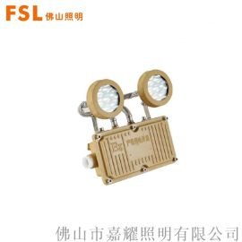 佛山照明FB0105 LED防爆双头应急灯