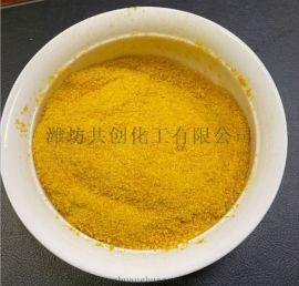 水处理高效絮凝沉淀剂聚合氯化铝生产加工 厂家直销