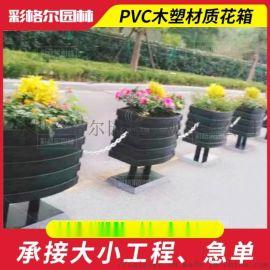 城市道路垂直绿化PVC组合花箱 一桶一链 厂家直销