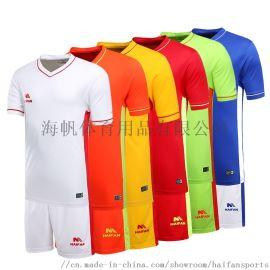 工厂直批成人儿童光板足球服比赛服可印字