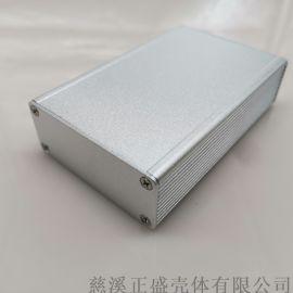 66*27电子元件铝型材外壳控制仪器合金铝盒电源机箱定制加工8003