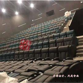 赤虎  CH-678皮制影院椅   连排影院沙发