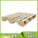 廠家直銷實木燻蒸卡板二面進叉複合夾木膠合卡板