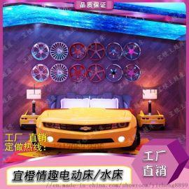 震动床定做宾馆水床时尚汽车双人电动床酒店主题床