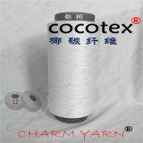 cocotex 黑色椰炭丝 灰色椰炭纤维 椰炭面料
