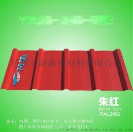 高品质防火彩钢墙面板30-248-992