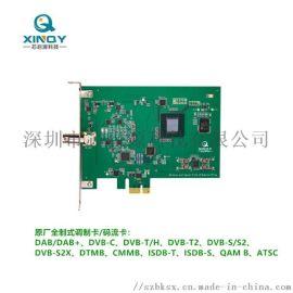 DVB-S/S2;DVB-T2数字调制器 码流卡