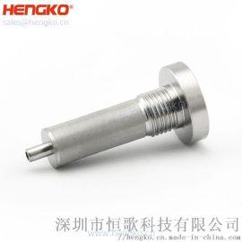 不銹鋼多孔耐高溫耐熱型過濾器過濾芯