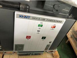 湘湖牌YTM1L-630L塑壳式漏电断路器安装尺寸