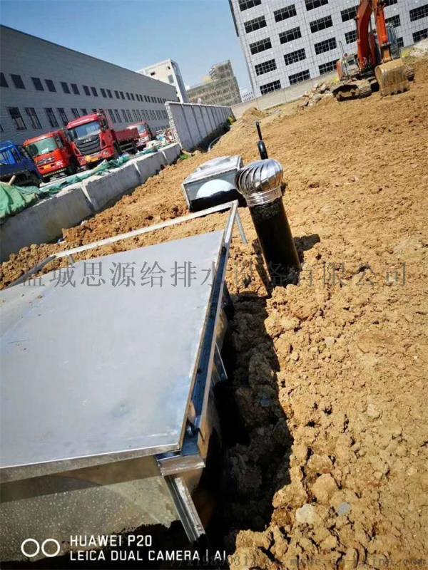 图集双系统抗浮大模块地埋式箱泵一体化