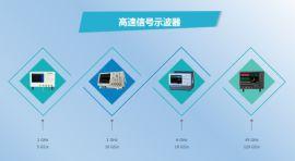 电路板SI PI及接口一致性测试服务