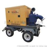 6寸排水泵車排水泵 上海詠晟150ZW200-20排水泵