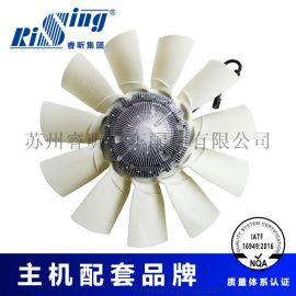 睿昕 原厂风扇硅油离合器总成东风1308ZD2A