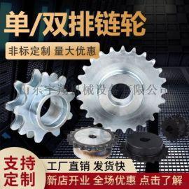 宇翔厂家生产口罩机链轮 口罩机  链条