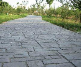 鶴壁壓印仿石路面保護劑,彩色壓花混凝土材料
