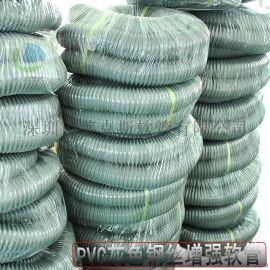 灰色PVC钢丝软管 钢丝吸尘软管 工业吸尘通风管