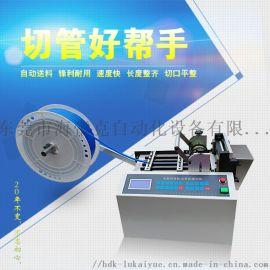 胶管切管机 全自动pvc膜裁切机 织带无纺布裁剪机 小型绝缘纸切纸机