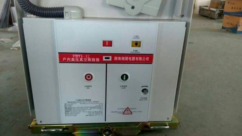 湘湖牌HVK801MELCB剩余电流动作断路器采购