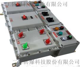 铸铝防爆电气电控箱防爆配电箱
