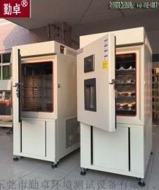 红外线仪器高低温湿热环境测试设备厂家