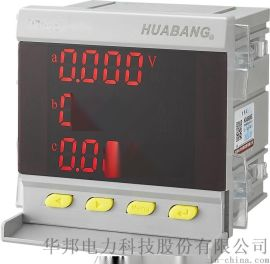 多功能按鍵式9S4數碼管顯示電力儀表