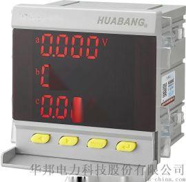 多功能按键式9S4数码管显示电力仪表