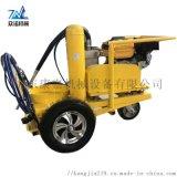 手推式划线机 冷喷划线机 热熔划线机生产厂家