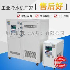 5匹水冷式低温防腐耐酸碱电镀氧化冰水机 工业冷水机