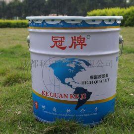四川成都有机硅耐温漆/涂料-科冠供应