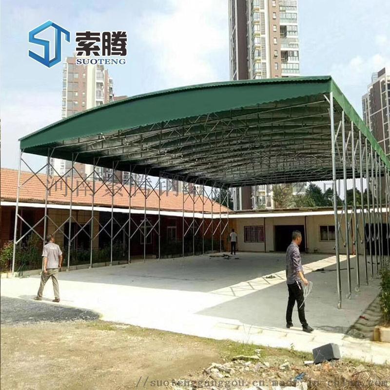 漯河源匯區定製工地雨篷夜宵戶外伸縮雨棚推拉帳篷
