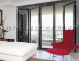 貝思克門窗定製  自建房室內隔斷重型摺疊門