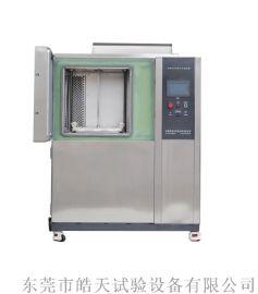 天津高低温冷热冲击试验箱-高效节能环保