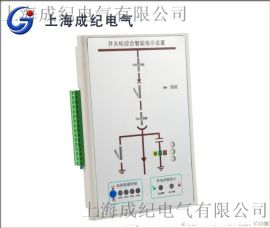 CJCK-310智能动态模拟开关状态指示仪