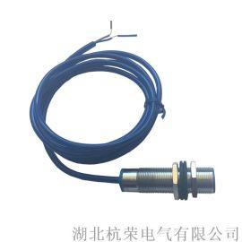 FSCL1208-P长距离检测不锈钢接近开关