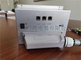 分布式DTU重载连接器接头