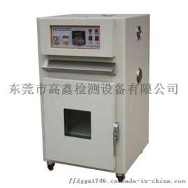 东莞高鑫厂家直销电池热冲击试验箱
