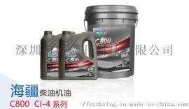 海疆牌柴油机油CD10W-30, CD15W-40, CD20W-50