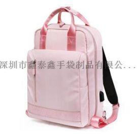 双肩手提電腦包笔记本電腦包背包