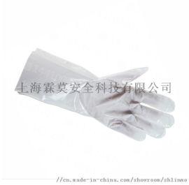 複合膜防化手套弱酸鹼防化手套