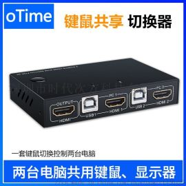 HDMI KVM切换器2进1出共享显示器键鼠