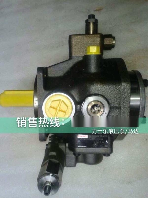 原廠泵車配件 液壓泵 中聯、三一 臂架油泵 A2F023/61L-PAB05