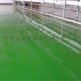 蘇州工業乙烯基重防腐地坪一體化施工