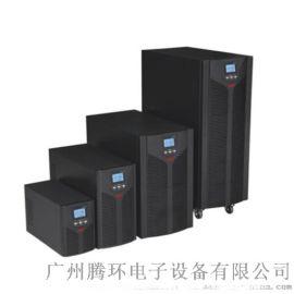 易事特UPS不间断电源EA902S 标机内置电池