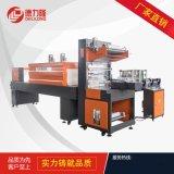自動熱收縮膜包裝機,熱收縮機