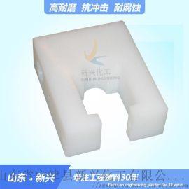 聚乙烯耐磨加工件A绝缘聚乙烯耐磨加工件原厂货源