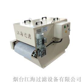 江海鼓式过滤机单机,纸带过滤机结构、原理介绍
